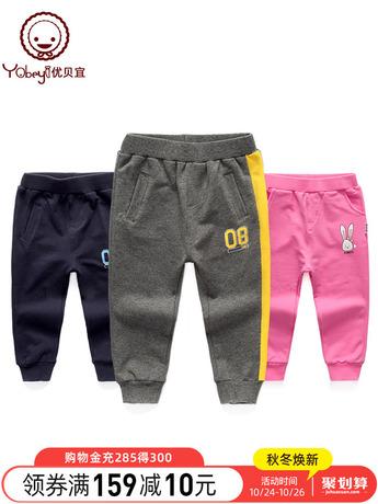   Цена 1537 руб   Ребятишки ребенок брюки весенний и осенний сезон. мальчиков осень девочки движение брюки ребенок верхняя одежда брюки отлично моллюск должен