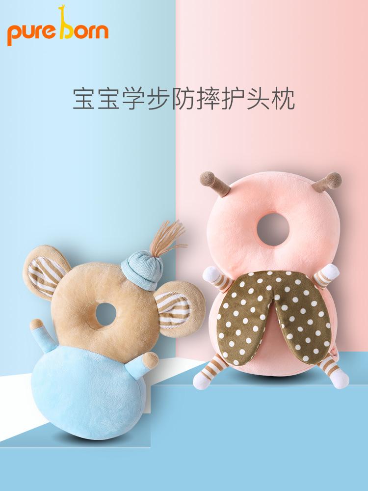 Pureborn thoáng khí cho bé sản phẩm chống vỡ đầu gối bé sơ sinh bé mới biết đi bé mũ bảo vệ chống vỡ đầu pad - Túi ngủ / Mat / Gối / Ded stuff