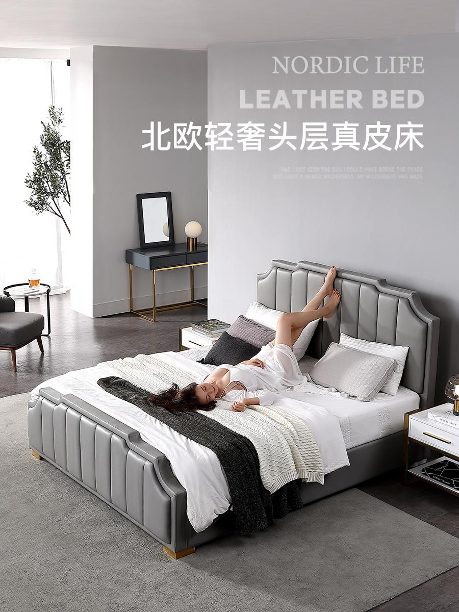 北歐風格主臥真皮床頭層牛皮雙人床現代簡約小戶型輕奢皮床婚床
