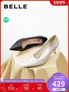 Belle 2021 Spring New Sheep Leather Women Commuter Formal Wear Stiletto Pointed High Heels Single Shoes 21595AQ1 Poly