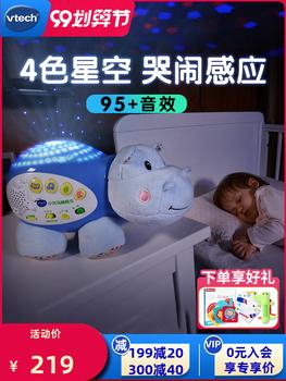 Игрушки и куклы мягкие,  VTech большой легко достигать небольшой гиппопотам спальный инструмент ребенок успокаивать куклы сейф сон проекция младенец младенец игрушка сейчас в наличии, цена 3150 руб