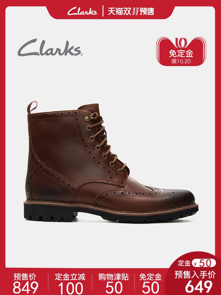 18年双11预售 Clarks 其乐 Batcombe Lord 布洛克风格 男式系带工装马丁靴 低于¥549包邮 3色可选