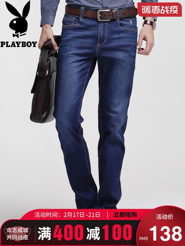 Playboy официальный джинсы мужчина весна тонкий обтягивающий тенденция брюки мужской свободный прямо высокая талия брюки сын