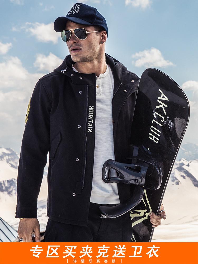 AK男裝 復古山地系列短款秋裝連帽夾克外衣修身百搭外套上衣男潮