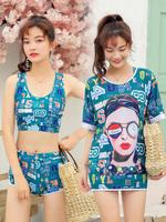 Женские купальники 3 накладки Консервативный купальник с длинными рукавами корейский ветер ветра большой размер Фея Фан