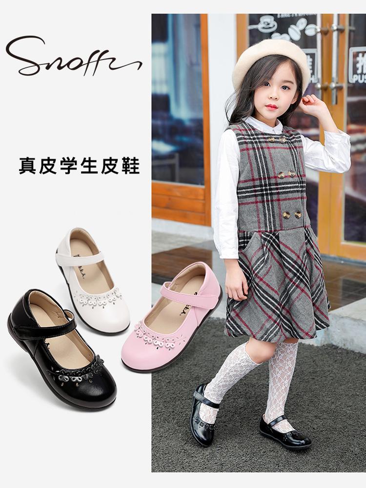 斯纳菲 女童 真皮公主鞋 天猫优惠券折后¥69包邮(¥99-30)26~37码3色可选