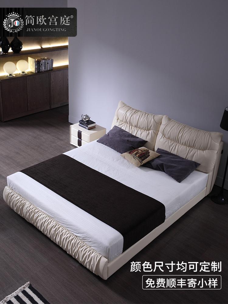 真皮床主臥1.8米雙人床北歐現代簡約婚床1.5米皮藝床小戶型軟包床