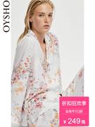 Oysho Li Wei với cùng một đoạn in áo sơ mi cổ áo nhà áo sơ mi dài tay nữ mùa hè 31084871804