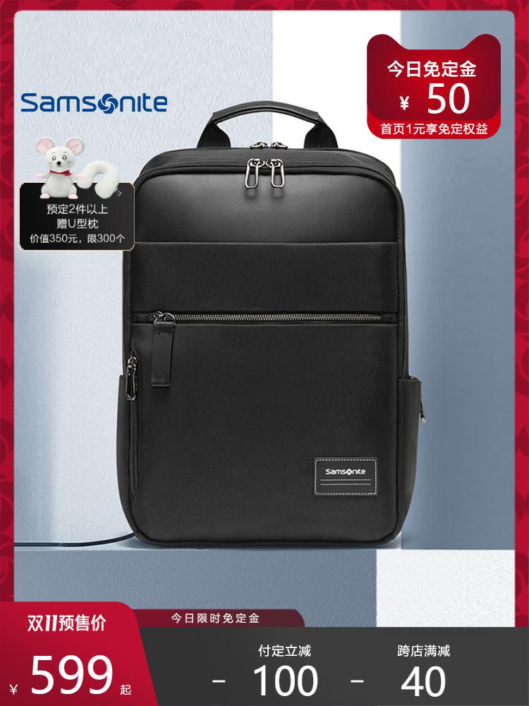 双11预售 Samsonite 新秀丽 HEVES系列 男式大容量双肩背包 TT0*001 ¥389包邮(需50元定金)