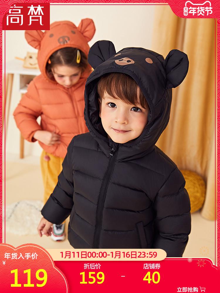 高梵 萌趣小猪猪款 儿童连帽轻薄羽绒服 双重优惠折后¥99包邮 6色可选