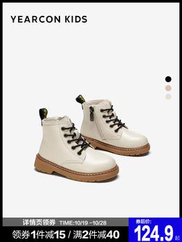 Сапоги,  Ребенок ботинки смысл твой мир обувь 2020 зимой британская мода в больших детей ботинки плюс кашемир женщины обувь мартин сапоги, цена 2162 руб