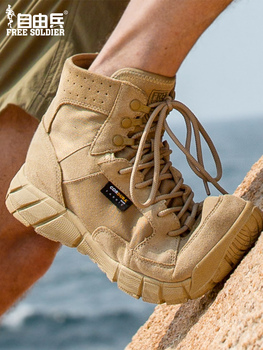 Сапоги армейские,  Бесплатно солдаты тактический ботинок мужчина супер лето свет на открытом воздухе водонепроницаемый пустыня восхождение обувной специальный тип солдаты 07 борьба ботинок поезд армия ботинок, цена 3979 руб