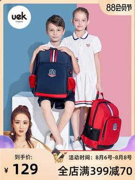 Ранцы,  Uek ученик портфель мальчик девочки двенадцать три и четыре пять шесть класс защищать хребет плечи 6-12 лет легкий ребенок, цена 4394 руб