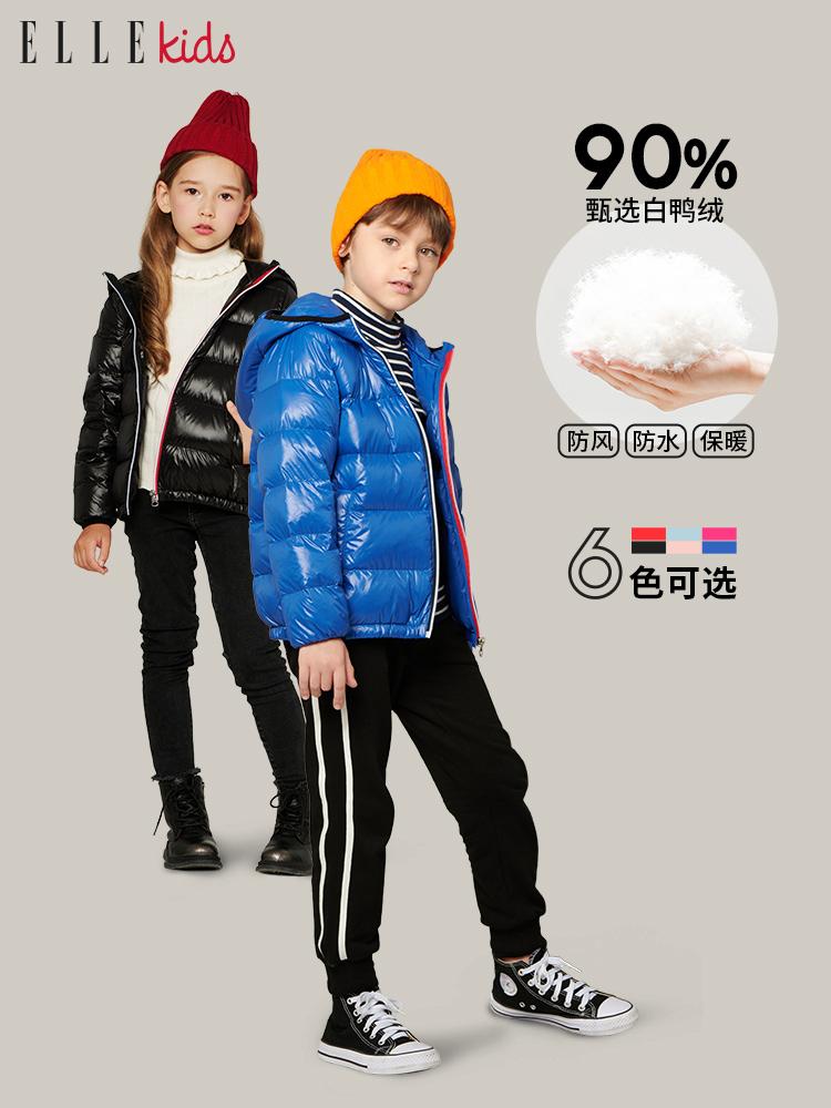 ELLE Kids 20年秋季款 儿童轻薄羽绒服外套 天猫优惠券折后¥139包邮(¥299-160) 男、女童110~160码多色可选