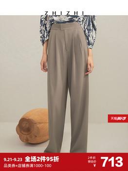 Деловые брюки и шорты,  ZHIZHI причина знать ручей ветер костюм брюки женские прямо свободный драпировка осенью новый брюки темперамент цвет, цена 11915 руб