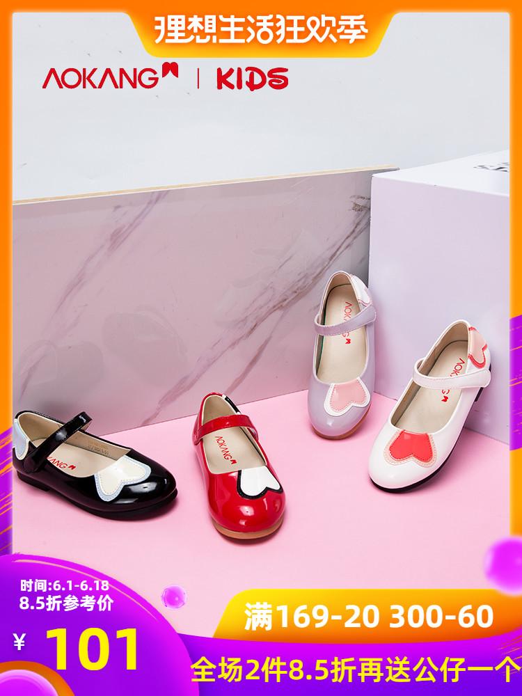 奥康 女童公主皮鞋 天猫优惠券折后¥69包邮(¥119-50)26~30码多款多色可选
