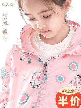 Ребенок пальто девочки ветролом одежда западный стиль весенний и осенний куртка девочка ребенок тонкая модель осень корейский куртка, цена 981 руб