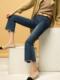 | Цена 4253 руб | Юньдаа сетка 2020 новая весна micro-модель лэ джинсы женщина девять очков талия обтягивающий стройнящий динамик брюки брюки заусенец