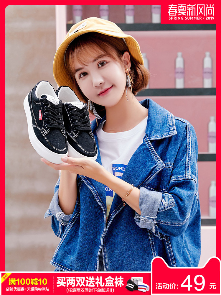 Global ins canvas shoes female spring 2019 new wild Korean white shoes Harajuku ulzzang student shoes