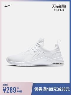 Обувь для бега,  Nike nike официальный AIR MAX BELLA TR 3 женщина обучение обувной спортивной обуви фитнес дом CJ0842, цена 3928 руб
