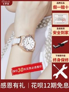 Часы наручные,  Карло сорняки официальный женская форма фирменный качественный товар механически таблица водонепроницаемый мода керамика мисс наручные часы известный бренд женский наручные часы, цена 22059 руб