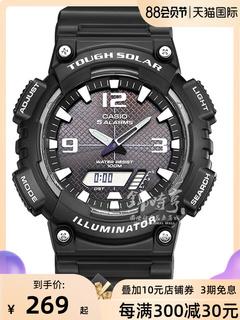 Заграница прямая почтовая рассылка кейси европа CASIO мужской солнечной энергии движение электронная таблица студент наручные часы мужские часы женщина AQ-S810, цена 4428 руб