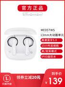 NETEASE网易Me05 云音乐 真无线蓝牙耳机