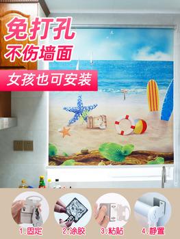Шторы рулонные,  Подвижный занавес тянуть лифтинг оттенок перфорация ванная комната туалет ванная комната кухня окно крышка блок водонепроницаемый рука, цена 420 руб