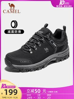 Водонепроницаемая обувь,  Верблюд восхождение обувной мужчина геометрическом скольжение воловья кожа только обувь напрямик толстая корка на открытом воздухе обувной женщина официальный флагманский магазин официальный сайт, цена 3770 руб
