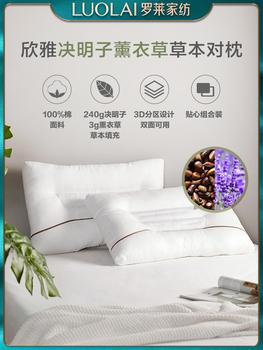 Ло сорняки домой спин кровать статьи подушка подушка двойной травянистый хлопок кассия лаванда на подушке для установки, цена 7547 руб