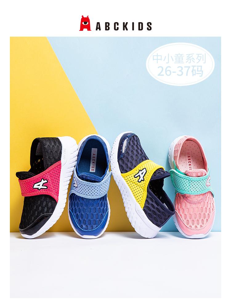 飛織鞋面 透氣 輕便,ABC kids 兒童童鞋