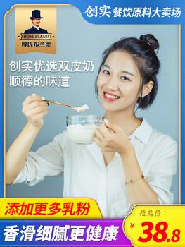 Миндальное молоко,  Создать реальный предпочтительные двойной кожа сухое молоко ручной работы оригинал двойной кожа молоко сырье молочный чай магазин десерт сырье 700g, цена 607 руб