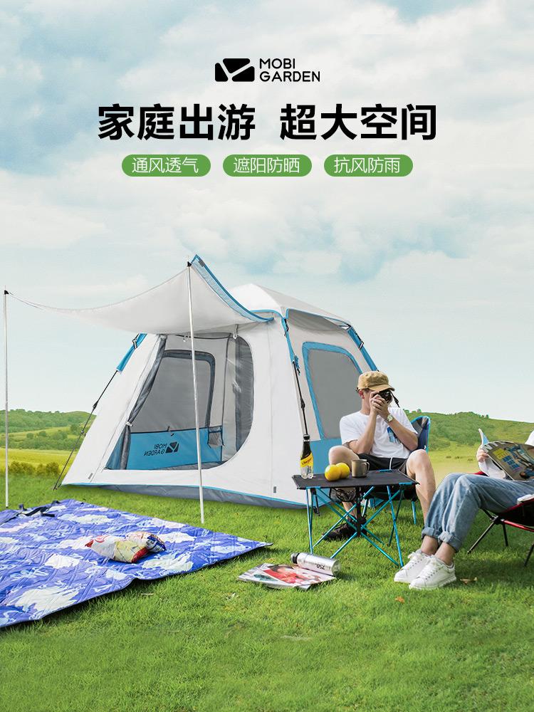 牧高笛 零动凉亭 户外全自动速开帐篷 UPF50防晒 天猫优惠券折后¥199起包邮(¥299-100)2色可选