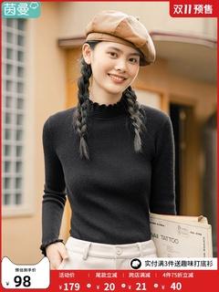 Циновка человек гриб края свитер канадские женщины толстый тонкий 2020 год зимний новый верхняя одежда водолазка западный стиль хеджирование свитер, цена 2693 руб