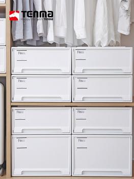 Япония пегас завод стиль может Общество ящик ящик ins ветер рабочий стол в коробку хранение кабинет одежда разбираться коробка, цена 419 руб
