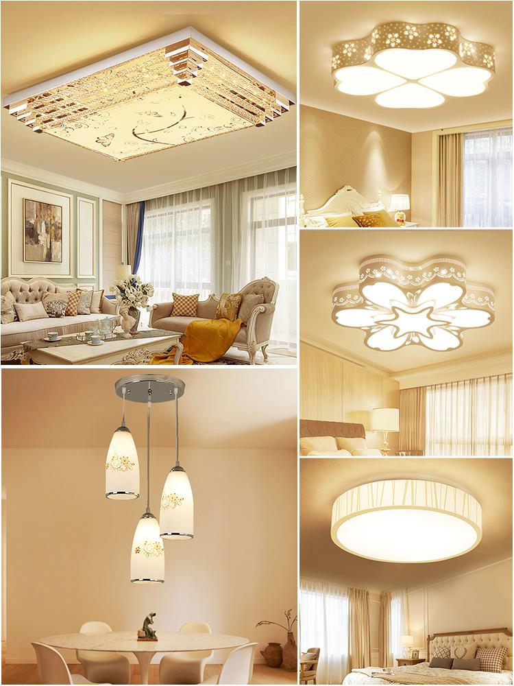 全屋燈具套餐組合led吸頂燈長方形水晶燈大氣套裝客廳燈現代簡約