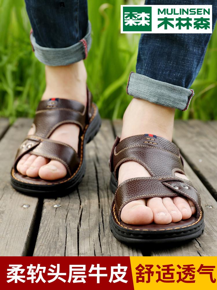 木林森凉鞋男士真皮2021新款夏季休闲沙滩鞋外穿爸爸两用凉拖鞋男