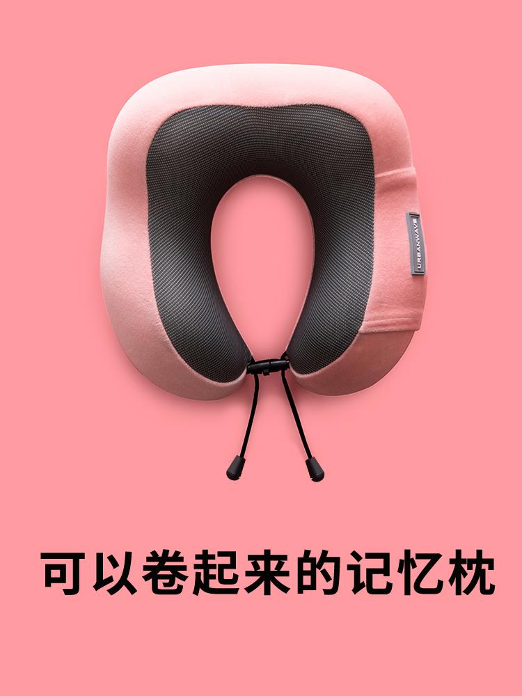 Объем памяти хлопок U-образная подушка для шеи подушка для шеи путешествия u-образная подушка для сна для сна в поезде и самолете артефакт женский мужской Нужно