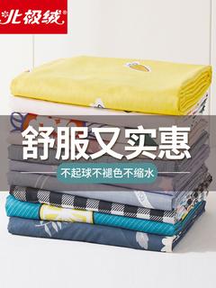 Простыни, покрывала,  Beijirong лист один спать комната комната с несколькими кроватями один студент двуспальная кровать 1.8 метр 1.5m ребенок 1.2 однократный один s, цена 198 руб