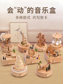 Карусель музыкальная шкатулка шанхай, пекин, тяньцзинь хрустальный шар музыкальная шкатулка деревянный сделанный на заказ «небесный замок лапута» день рождения подарок девочки маленькая принцесса, цена 1567 руб