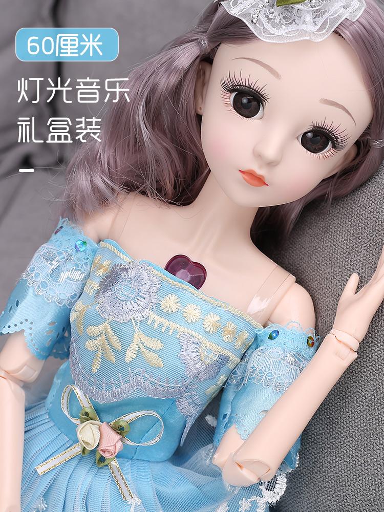60 см супер большой размер банан иностранных кукла установите соотношение изменение один девушка игрушка моделирование принцесса cm моделирование ребенок подарок