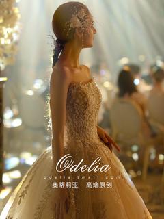 Свадебные платья,  Оделия 《 один пряжа больше надеть 》 департамент супер мечтать невеста господь свадьба платья 2020 новый большой продольный мазок женщина, цена 26942 руб