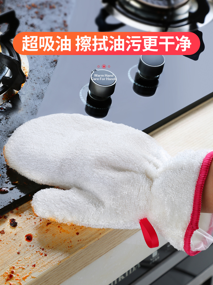 抖音同款厨房用品:抹布洗碗手套