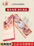 上海女人经典雪花膏3件套  券后32元包邮