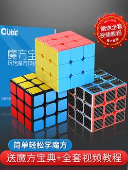 Кубики Рубика,  Катрин куб три 3 два четыре 4 ранг установите комплект гладкий магнитная сила ребенок специальность конкуренция специальный новичок игрушка, цена 116 руб