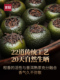   Цена 18435 руб   【2016 имя гора 】 пекин корона вид шаг гора новый может зеленый мандарин генерал Er чай спелый чай специальная марка зеленый мандарин генерал чай чэн кожа