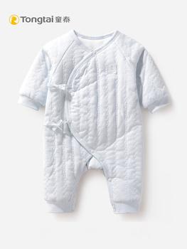 Тонг тайский ребенок купальник осень и зима хлопок стеганый ребенок ползунки подъем одежда теплый новорожденных одежда буддийский монах одежда, цена 903 руб