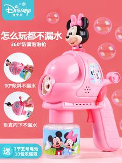 Мыльные пузыри,  Disney пузыри машинально ребенок автоматический встряска звук в этом же моделье чистый красный утечка электрический девушка сердце фото машинально пистолет, цена 622 руб