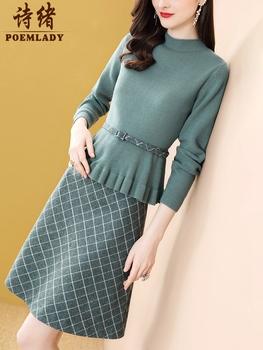 Other uniforms,  Поэзия нить модные женщины бог модель установите платье женщин осень 2020 новый свитер + юбка два рукава 51243, цена 7115 руб