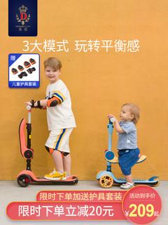 Стебель любовь ребенок скутер 1-3-6 лет один ступня скольжение скольжение автомобиль синкретическая может сидеть поездка 2 лет ребенок ребенок скольжение скольжение автомобиль, цена 3270 руб